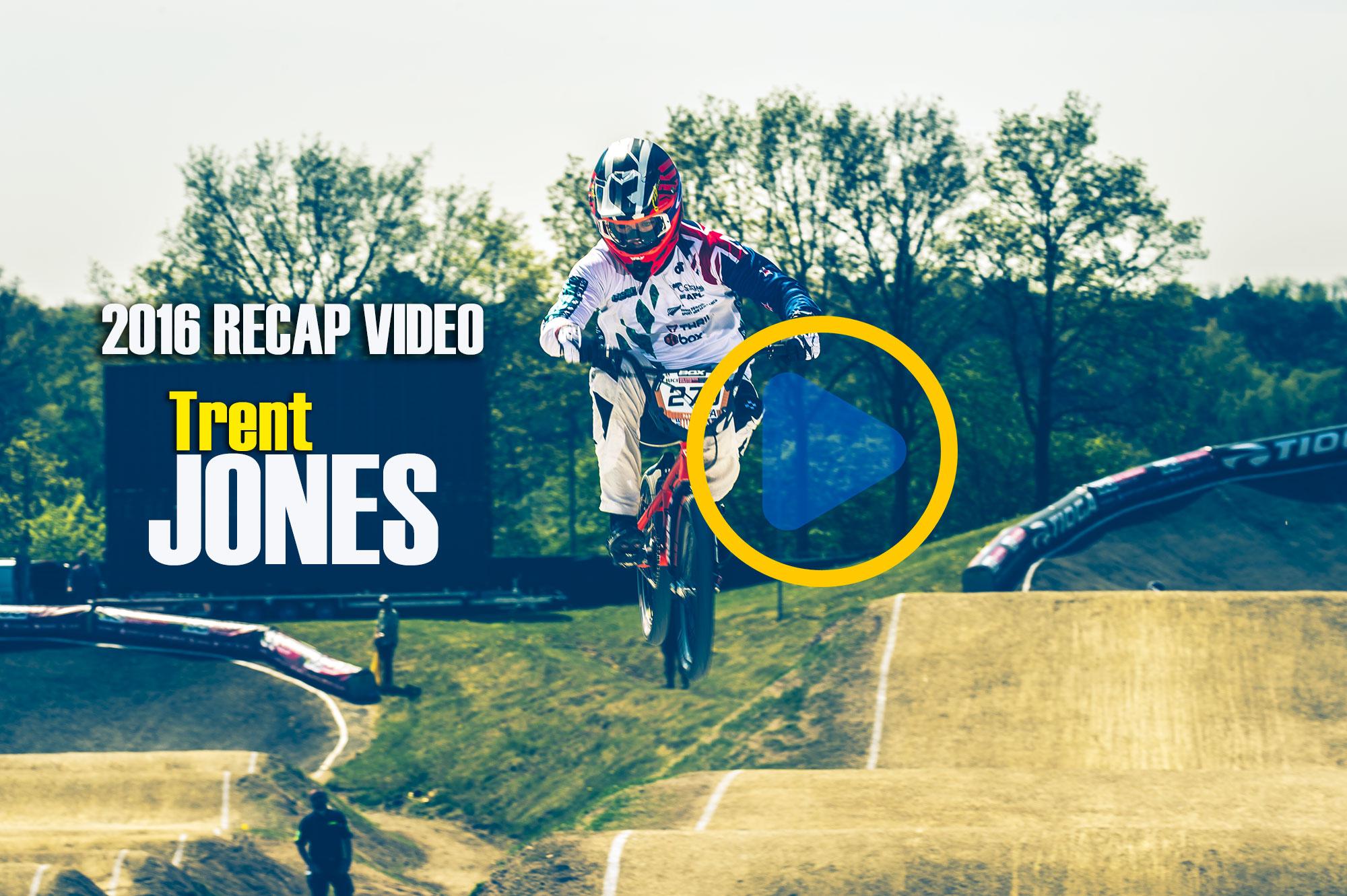 Vidéo récap 2016 TRENT JONES
